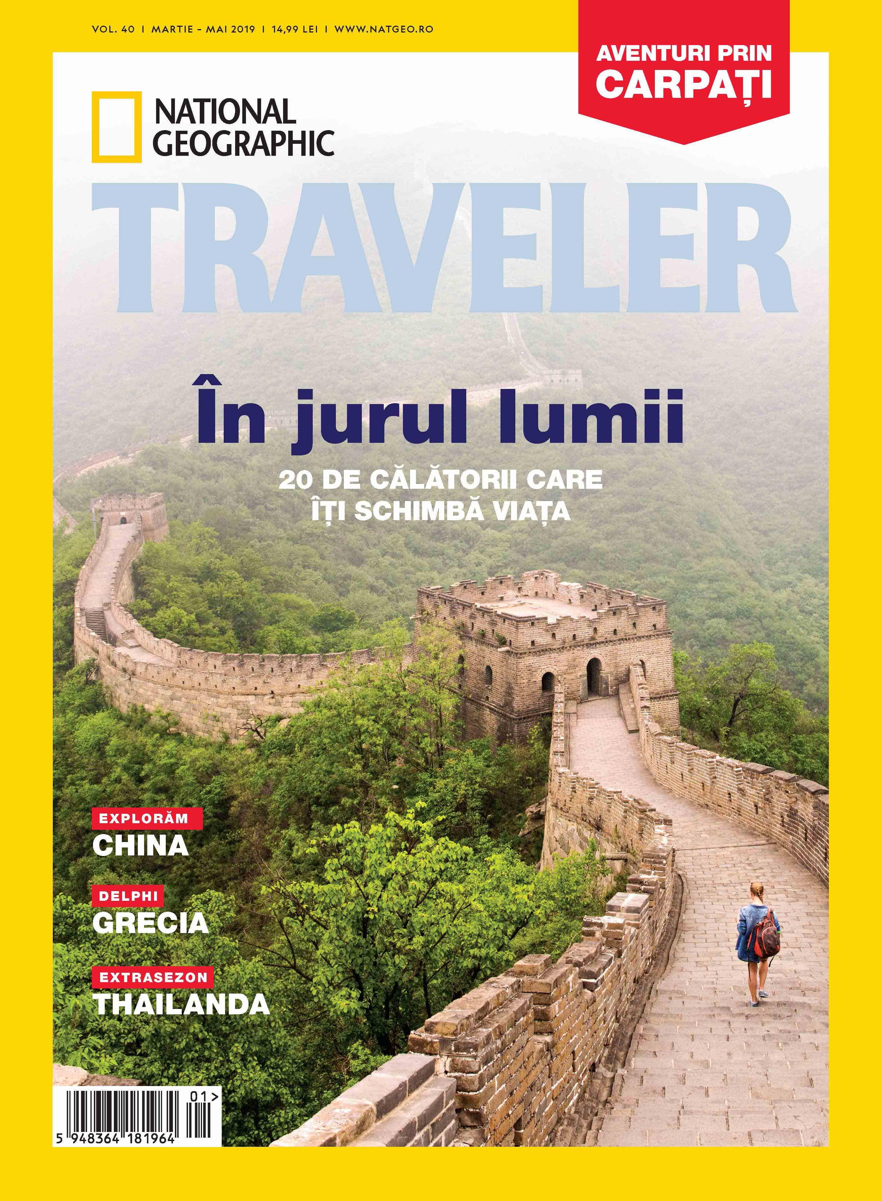 NG Traveler 01-2019