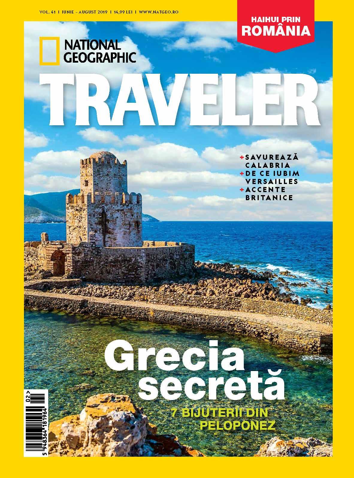 NG Traveler 02-2019