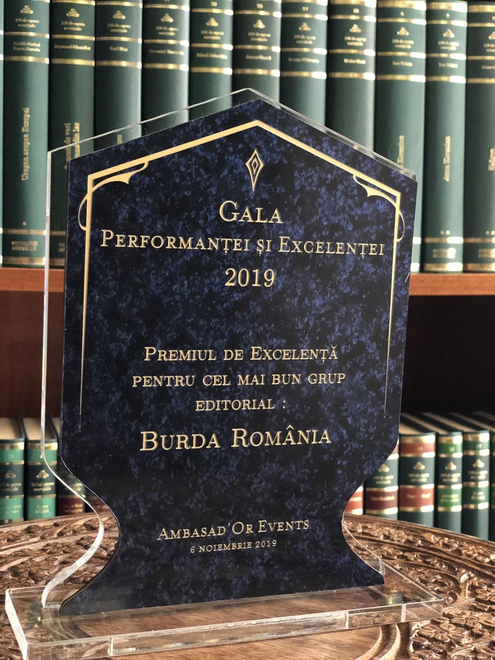 gala performantei si excelentei