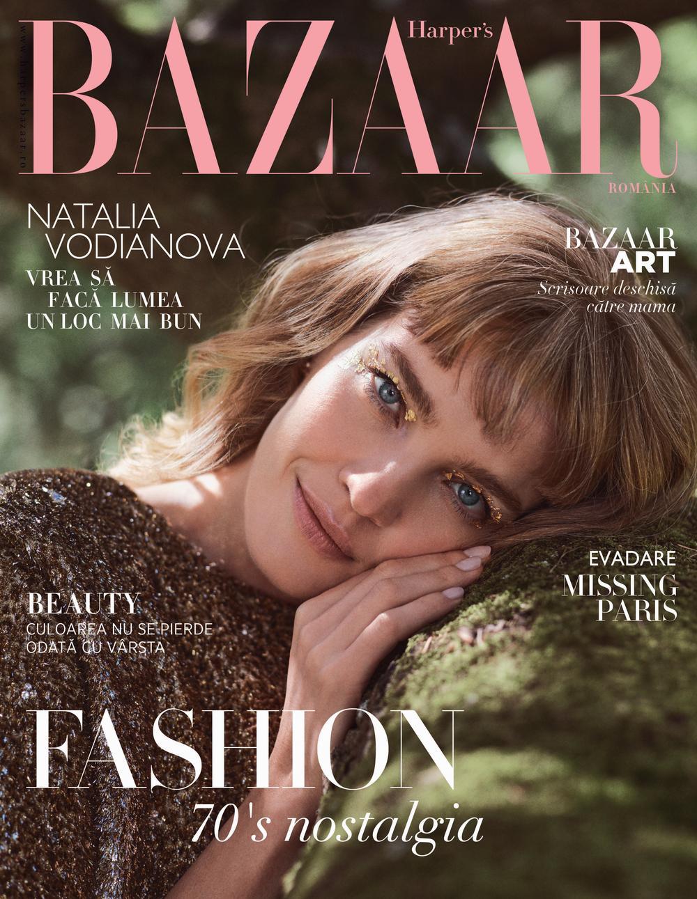 Harpers Bazaar nr 10